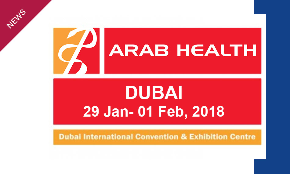Arab Health Dubai 2018.